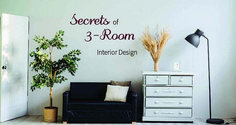Secrets of 3 Room Interior Design